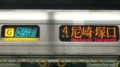JR321系 [H]区間快速|尼崎・塚口