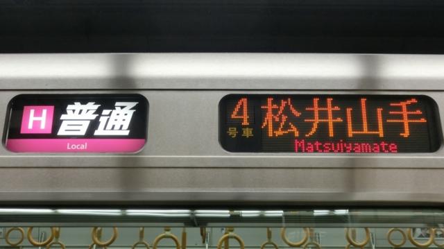 JR321系 [H]普通|松井山手