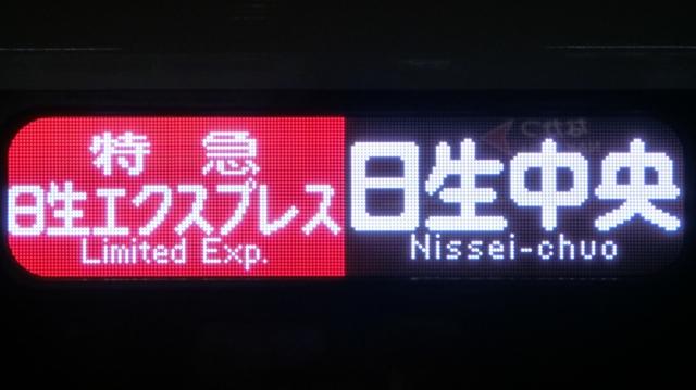 f:id:yohei223_1000:20160331225105j:image:w320