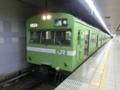JR103系 JR関西本線快速