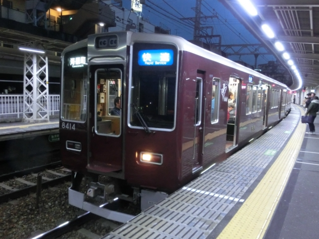 阪急8300系 阪急京都線快速
