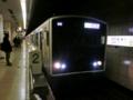 JR305系 福岡市地下鉄空港線快速
