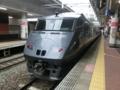 JR787系 JR鹿児島本線特急きらめき