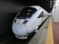 JR885系 JR鹿児島本線特急かもめ