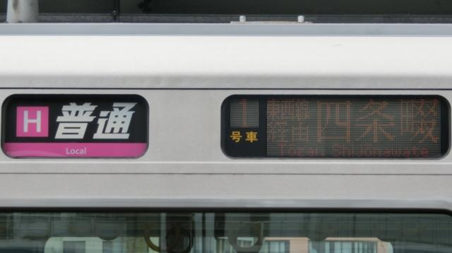 JR321系 [H]東西線経由四条畷