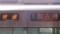 JR225系 快速|加古川