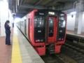 JR813系 JR鹿児島本線準快速