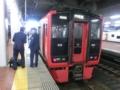 JR813系 JR鹿児島本線快速