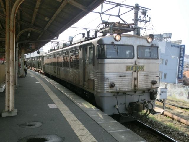 JREF81+コキ 貨物