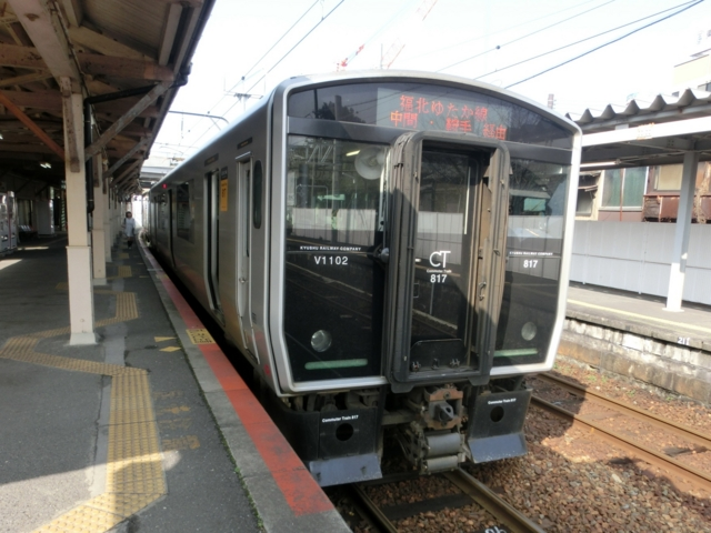 JR817系 JR筑豊本線普通