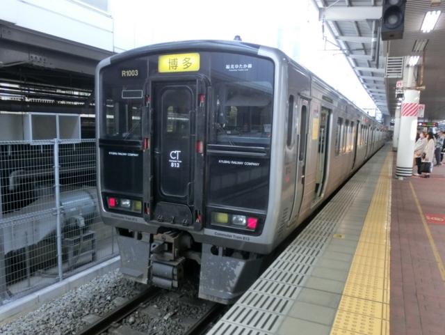 JR813系 JR篠栗線普通