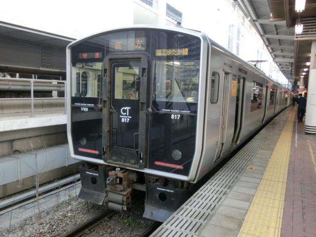 JR817系 JR篠栗線快速