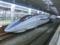 JR500系 JR山陽新幹線こだま