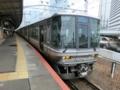 JR223系1000番代 JR山陽本線新快速