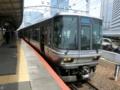 JR223系2000番代 JR山陽本線新快速