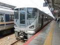 JR225系0番代 JR山陽本線快速