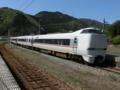 JR289系 JR福知山線特急こうのとり