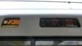 JR221系 [D]みやこ路快速|京都