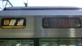 JR223系 [G]普通|ワンマン篠山口