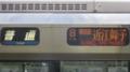 JR223系 普通|湖西線近江舞子