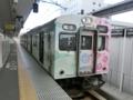 JR105系 JR桜井線普通