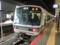 JR221系 JR山陰本線普通