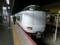 JR287系 JR山陰本線特急まいづる