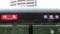 阪急9000系 特急|新開地