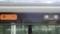 阪急9000系 急行|梅田