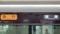 阪急9000系 急行|宝塚