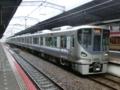 JR225系5000番代 JR大阪環状線関空/紀州路快速