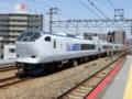JR281系 JR大阪環状線特急はるか