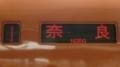 近鉄30000系 奈良
