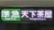 阪急1300系 準急|天下茶屋