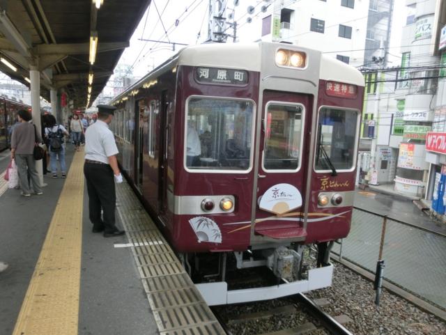 阪急6300系 阪急京都線快速特急