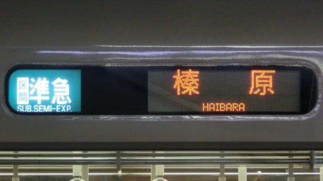 近鉄シリーズ21 区間準急 榛原