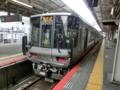 JR223系2500番代 JR阪和線快速