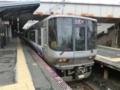 JR223系2500番代 JR大阪環状線普通