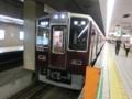 阪急8300系 地下鉄堺筋線普通