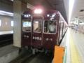 阪急3300系 地下鉄堺筋線普通