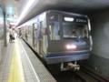 大阪市交通局23系 地下鉄四つ橋線普通