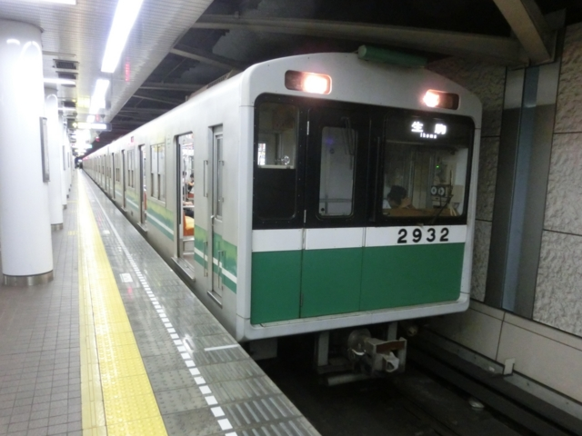 大阪市交通局20系 地下鉄中央線普通
