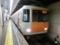 近鉄7000系 地下鉄中央線普通