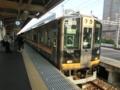 阪神9000系 阪神本線臨時特急