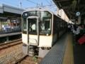 近鉄9820系 阪神なんば線普通