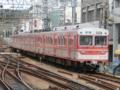 神戸電鉄3000系 神鉄有馬線普通