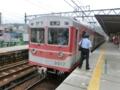 神戸電鉄3000系 神鉄有馬線準急