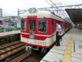 神戸電鉄1300系 神鉄有馬線準急