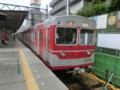 神戸電鉄3000系 回送