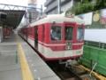 神戸電鉄1100系 神鉄粟生線普通